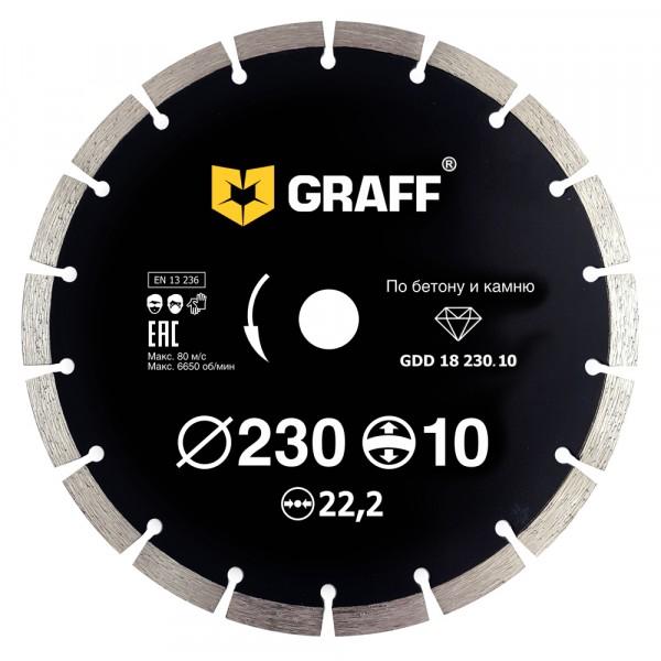 Фото - алмазный диск сегментный по бетону и камню 230х10х2.6х22,23 мм graff gdd 18 230.10/19230 диск graff gdd 16 115 7 алмазный диск по керамической плитке 115x7x2 0х22 23mm
