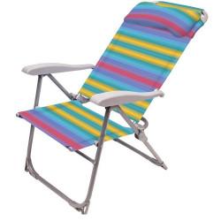 Кресло-шезлонг 2 складное,8 положений спинки (чехол-в ассортименте)