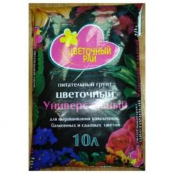 Грунт Питательный Цветочный 10л  /БХЗ/