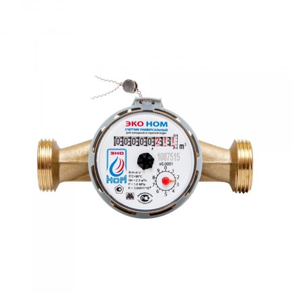 счетчик воды универсальный эко ном-20-130+ комплект монтажных частей латунь с обратным клапаном