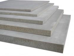 Плита строительная Бетоплит 1200 х 600 х 10 мм