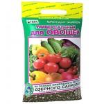 Грунт универсальный для овощей и цветов 20л