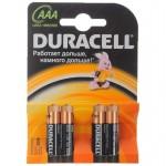 Батарейка Duracell MN2400 AAA В4 /4шт/