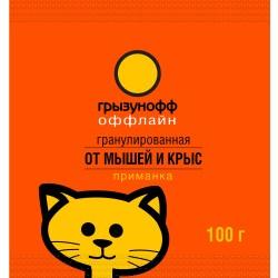 Гранулы от грызунов Грызунофф оффлайн 100г GR01010021/ GR10350011