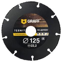 Круг отрезной GRAFF сегмент по дереву/пластику для УШМ 125мм, termit125/termit125