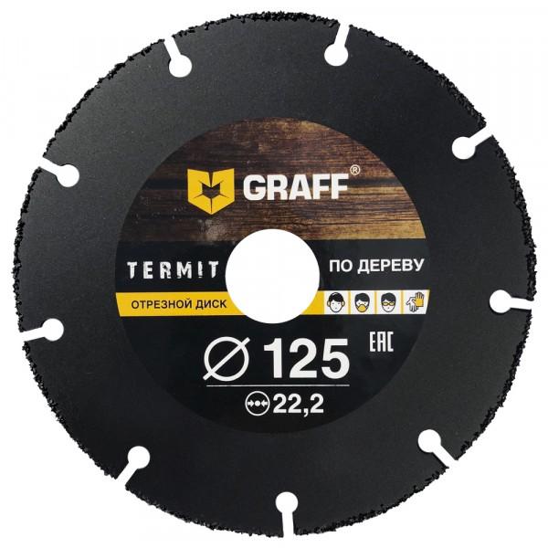 круг отрезной graff сегмент по дереву/пластику для ушм 125мм, termit125/termit125 диск graff termit 125 отрезной по дереву для ушм 125x22 23mm