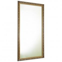 Зеркало Симфония 600*1200