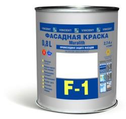 Краска фасадная плиолитовая, матовая F-1 база А 0,8л