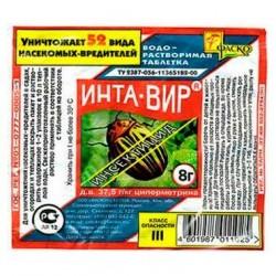 Средство ИНТА-ВИР от коллорадского жука и комплекса вредителей, 8г /таблетка/
