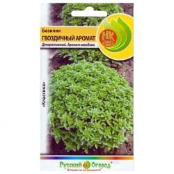Базилик Гвоздичный аромат 0,2г 308003