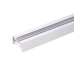 Шинопровод TRL-1-1-100-WH однофазный, белый (1м.)