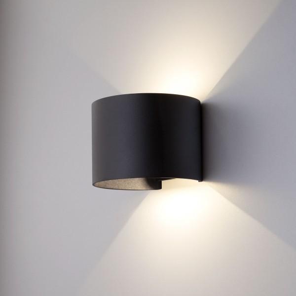светильник настенный 1518 techno led blade черный