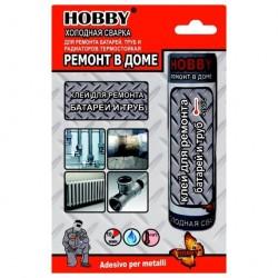 Клей Холодная сварка Hobby 55г для труб и батарей
