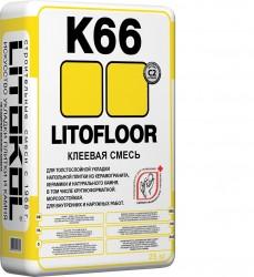 Клей для плитки толстослойный LITOKOL LITOFLOOR K66, 25 кг