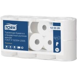Бумага туалетная в стандартных рулонах мягкая TORK 12пачек по 8рулонов по 23м Т4 120320