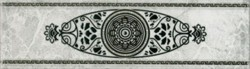 Бордюр Цезарь 1 серый 272571