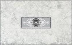 Декор Цезарь 1 серый 342571
