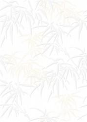 Плитка настенная Jungle 25*35 белая /84/