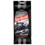 Салфетки для авто влажные 30шт (для салона) TOP GEAR