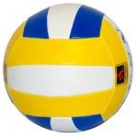 Мяч волейбольный №5 2 цвета, машин. строчка, ПВХ