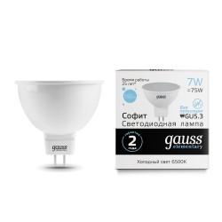Лампа светодиодная Gauss 13537 GU5.3 Дугообразная 7Вт 6500К