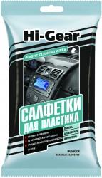 Салфетки для авто влажные 20шт для пластика PLASTIC CLAENING WIPES Hi-Gear HG5602N