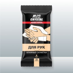 Салфетки для авто влажные 25шт для рук AVS AVK-202