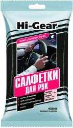 Салфетки для авто влажные 20шт для рук HAND CLEANING WIPES Hi-Gear HG5604N