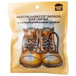 Нейтрализатор запаха для обуви HAPPI DOME 2шт с активированным углем HAPPI DOME ATCR-2501-01