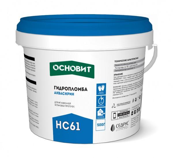 гидропломба основит акваскрин hc61, 0,5 кг