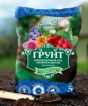 Грунт универсальный для овощей и цветов 10л