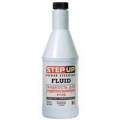 Жидкость для гидроусилителя руля 355мл StepUp SP7030 (HG7030)