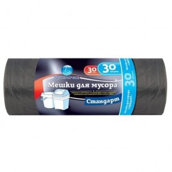Мешки для мусора 30л 30шт Русалочка 070024