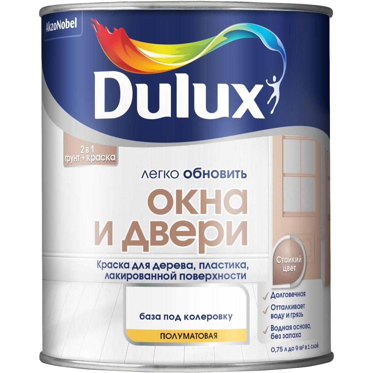 Краска Dulux Окна и Двери п/мат База BC прозрачная 0,75л