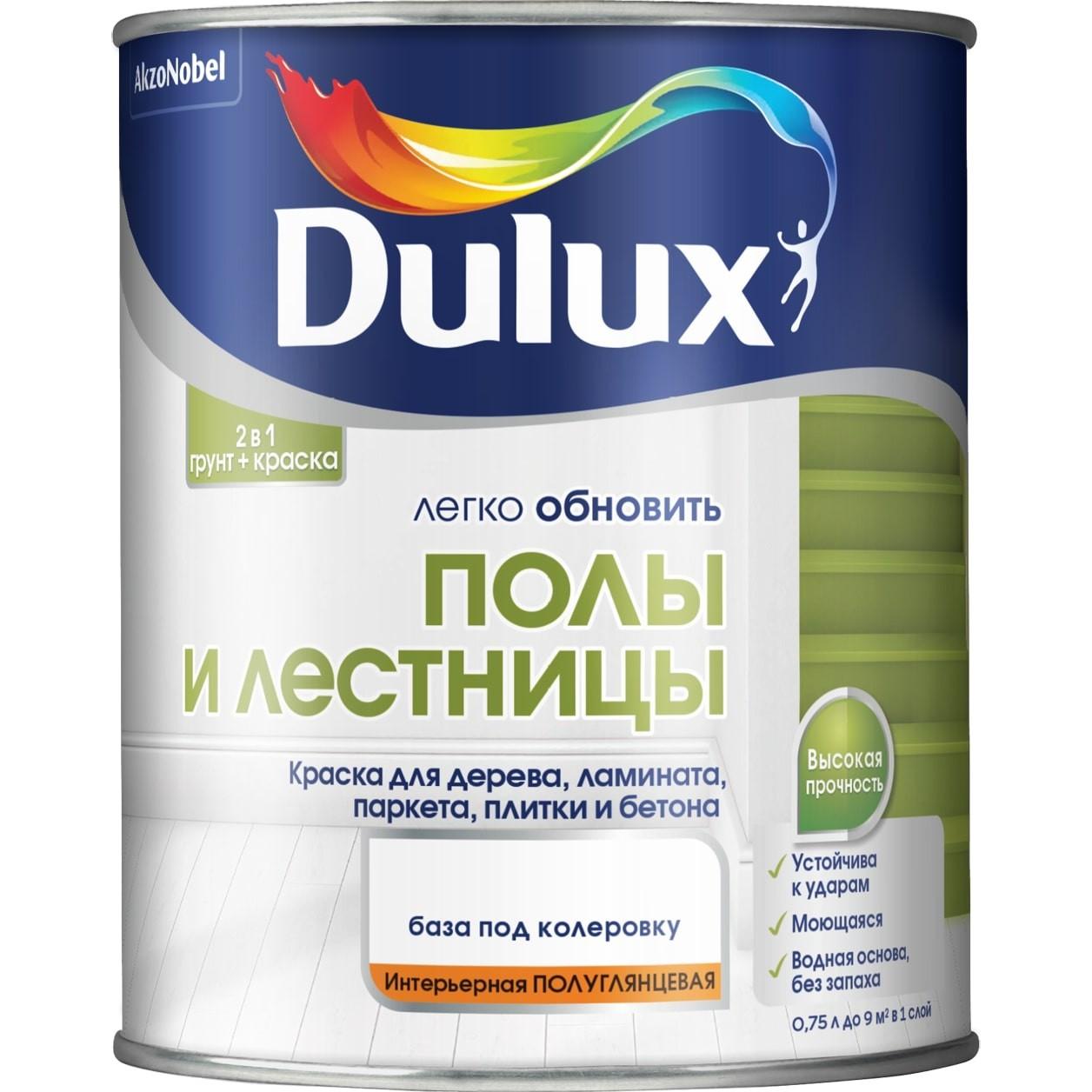 Краска Dulux Полы и Лестницы База BW белая п/глянц 0,75л