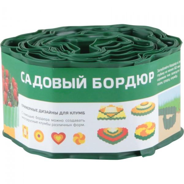 лента бордюрная для газонов, грядок park h=10см, l=9м, зеленый недорого