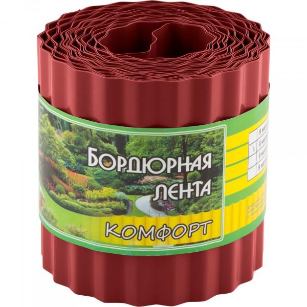 лента бордюрная для газонов, грядок комфорт (эконом) h=10см, l=9м, красный недорого