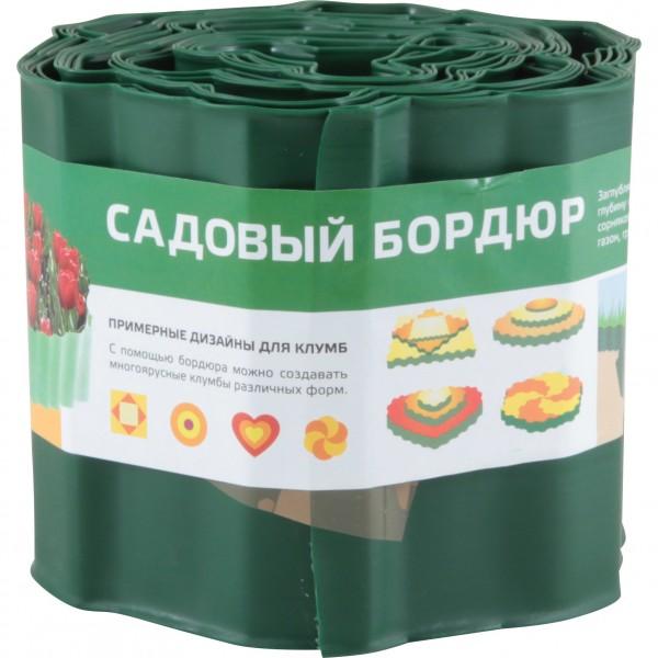 лента бордюрная для газонов, грядок park h=15см, l=9м, зеленый недорого