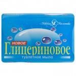 Мыло ГЛИЦЕРИНОВОЕ 90г /Н.Косм./ 10401