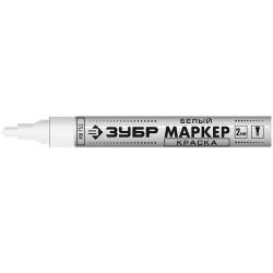 Маркер белый МК-750, круглый наконечник, Зубр 06325-8