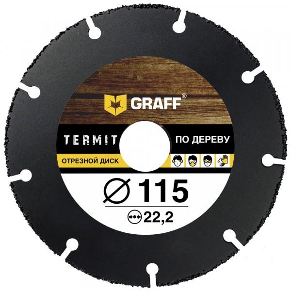 диск отрезной по дереву для ушм, 115*2*22.23, graff termit115 диск graff termit 125 отрезной по дереву для ушм 125x22 23mm