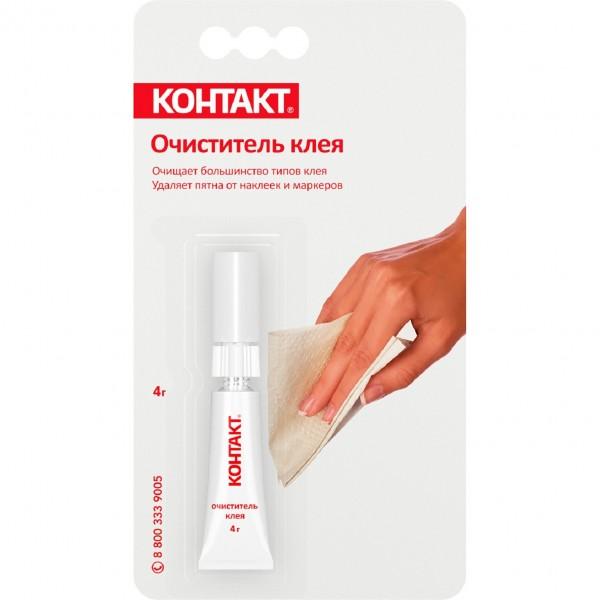 очиститель клея контакт 4 г
