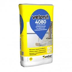 Наливной пол Weber.Vetonit4080, 20кг