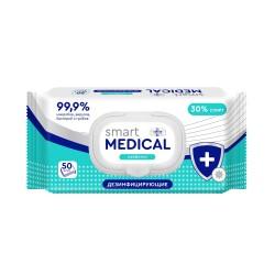 Салфетки антисептические №50 Smart medical с пласт.клапаном 72028