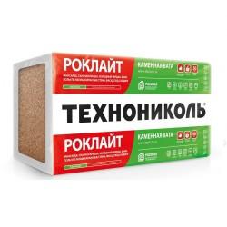 Теплоизоляция РОКЛАЙТ 800*600*50 мм (3,84 м2, 0,192 м3, 8 шт)