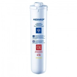 Картридж Аквафор К1-07В для мягкой воды