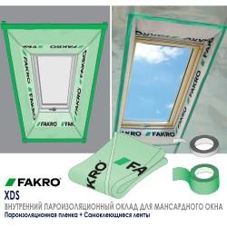 Оклад пароизоляционный Fakro xds  78*140 (внутренний)