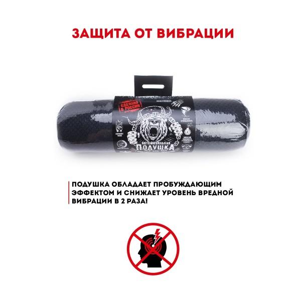 автомобильная подушка innoflex валик черный 40x60 жаккард, 100% пэ