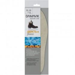 Стельки для обуви трехслойные Dамаv_к шерсть/фольга 195103