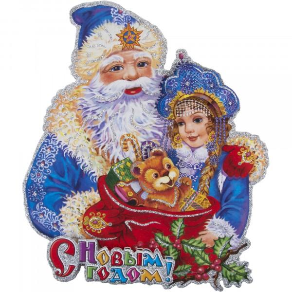 наклейка дед мороз и снегурочка xs волшебная страна 004343 волшебная страна световое панно дед мороз на упряжке 20 ламп 44 5х24 см волшебная страна